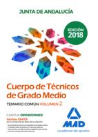 Cuerpo de Técnicos de Grado Medio de la Junta de Andalucía. Temario Común Volumen 2