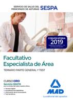 Facultativo Especialista de Área del Servicio de Salud del Principado de Asturias. Temario parte general y test